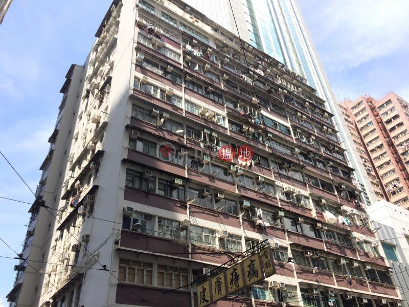 Tin Hing Building (Tin Hing Building) Sai Ying Pun|搵地(OneDay)(1)