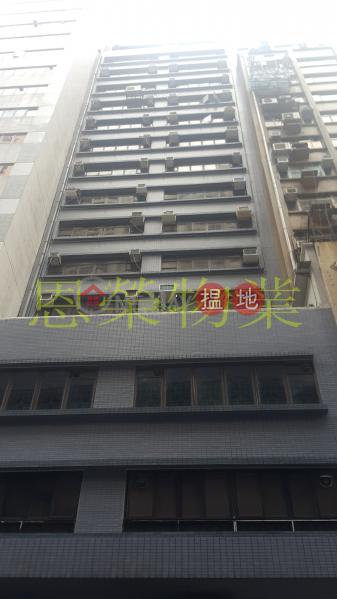 電話: 98755238-460-462謝斐道   灣仔區-香港-出租-HK$ 15,000/ 月