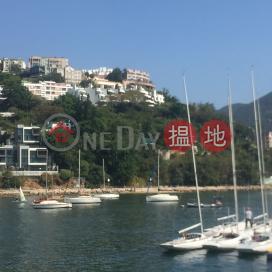Kui Lok Villa,Repulse Bay, Hong Kong Island