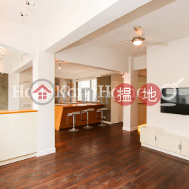2 Bedroom Unit for Rent at 63-63A Peel Street|63-63A Peel Street(63-63A Peel Street)Rental Listings (Proway-LID105169R)_3