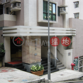 2 Bedroom Flat for Rent in Soho|Central DistrictCaine Tower(Caine Tower)Rental Listings (EVHK96861)_3