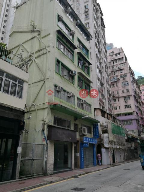 灣仔1100呎旺舖出租|灣仔大王東街18-20號(18-20 Tai Wong Street East)出租樓盤 (H000335480)_0