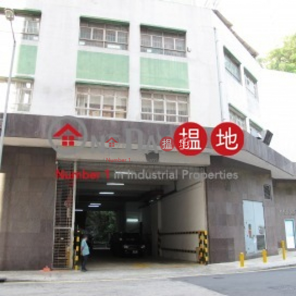 Property Search Hong Kong | OneDay | Industrial | Rental Listings, Wing Yip Industrial Building