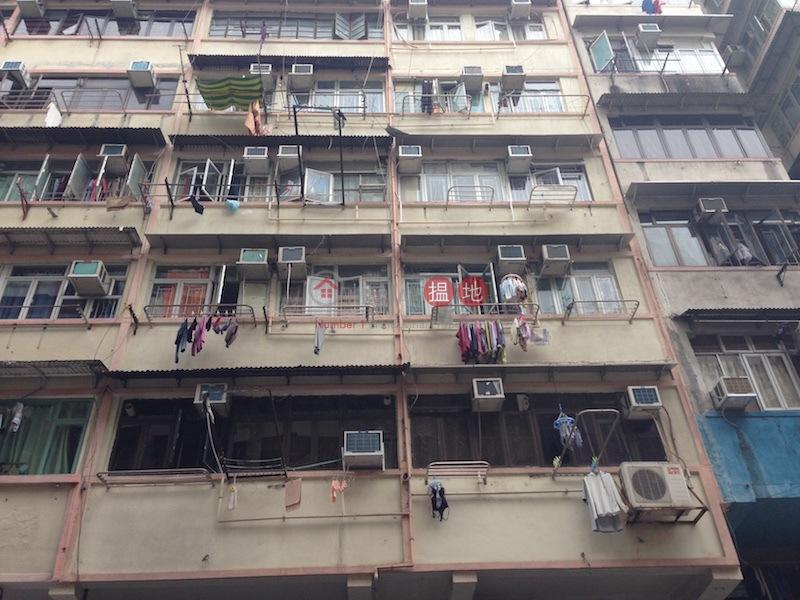 基隆街75-77號 (75-77 Ki Lung Street) 太子|搵地(OneDay)(2)