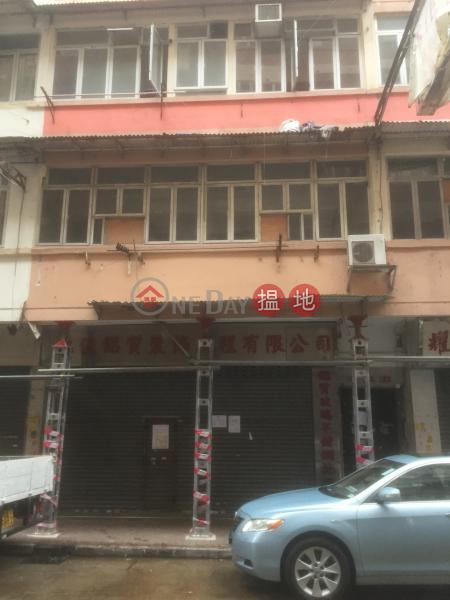 31A Whampoa Street (31A Whampoa Street) Hung Hom|搵地(OneDay)(3)