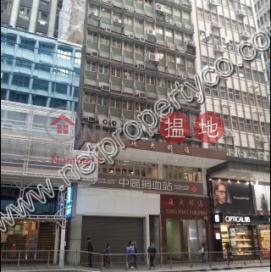 通明大廈 中區通明大廈(Tung Ming Building)出租樓盤 (A018229)_0