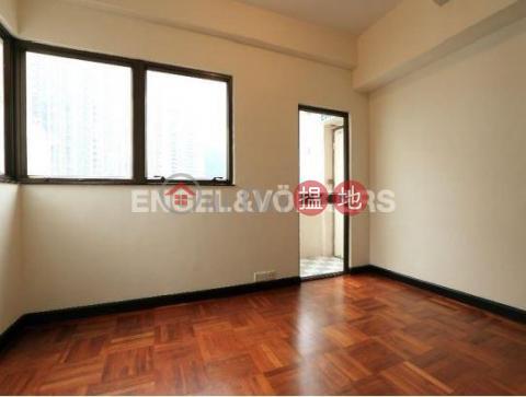 3 Bedroom Family Flat for Rent in Central Mid Levels|2 Old Peak Road(2 Old Peak Road)Rental Listings (EVHK87266)_0