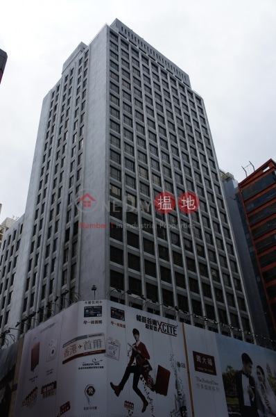 Bank Centre Mall (Bank Centre Mall ) Mong Kok|搵地(OneDay)(1)