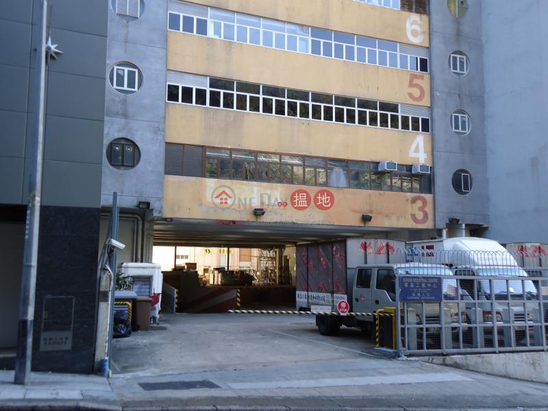 英基工業中心 南區英基工業中心(Sungib Industrial Centre)出租樓盤 (info@-04891)