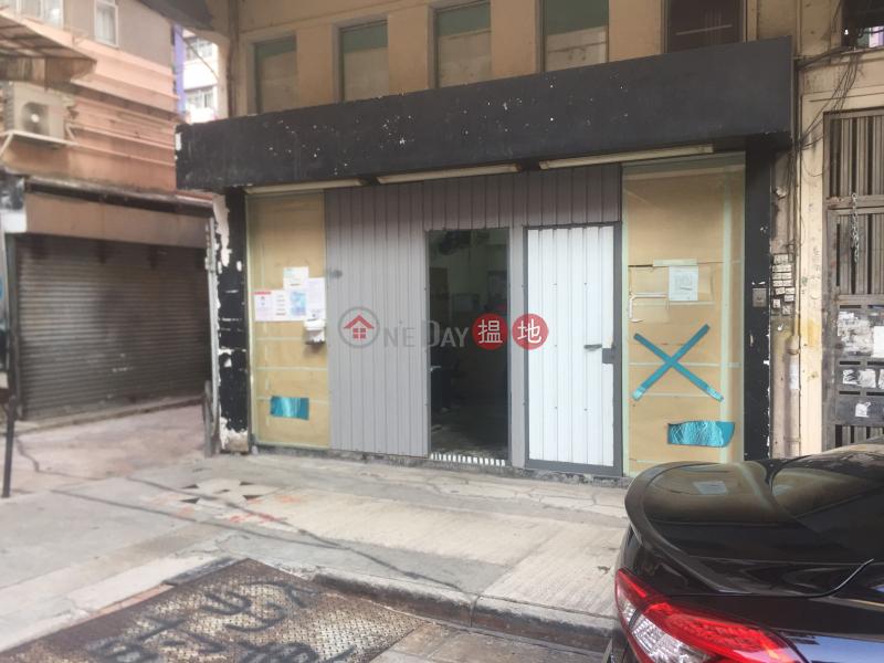 春田街24號 (24 Chun Tin Street) 紅磡|搵地(OneDay)(2)