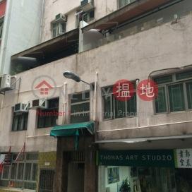 摩羅廟交加街29號,西半山, 香港島