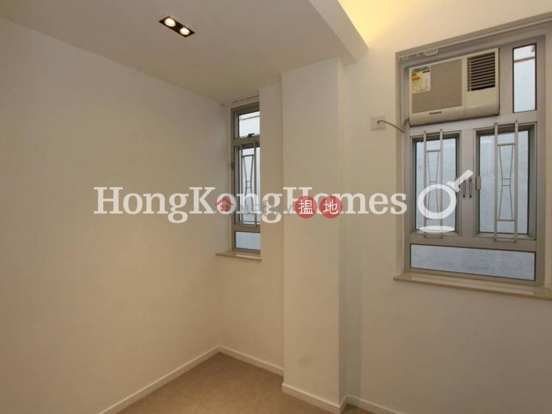 香港搵樓 租樓 二手盤 買樓  搵地   住宅 出租樓盤-華登大廈三房兩廳單位出租