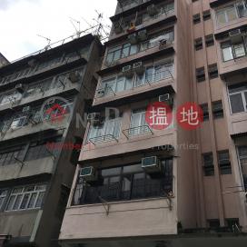 186D Hai Tan Street|海壇街186D號
