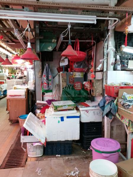 Cheung Sha Wan | 601-603 Tai Nan West Street | Cheung Sha Wan, Hong Kong | Rental HK$ 2,900/ month