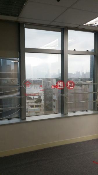 HK$ 23,000/ month, Lemmi Centre Kwun Tong District, LEMMI CENTRE