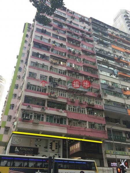 偉倫大樓 (Wai Lun Mansion) 灣仔|搵地(OneDay)(1)