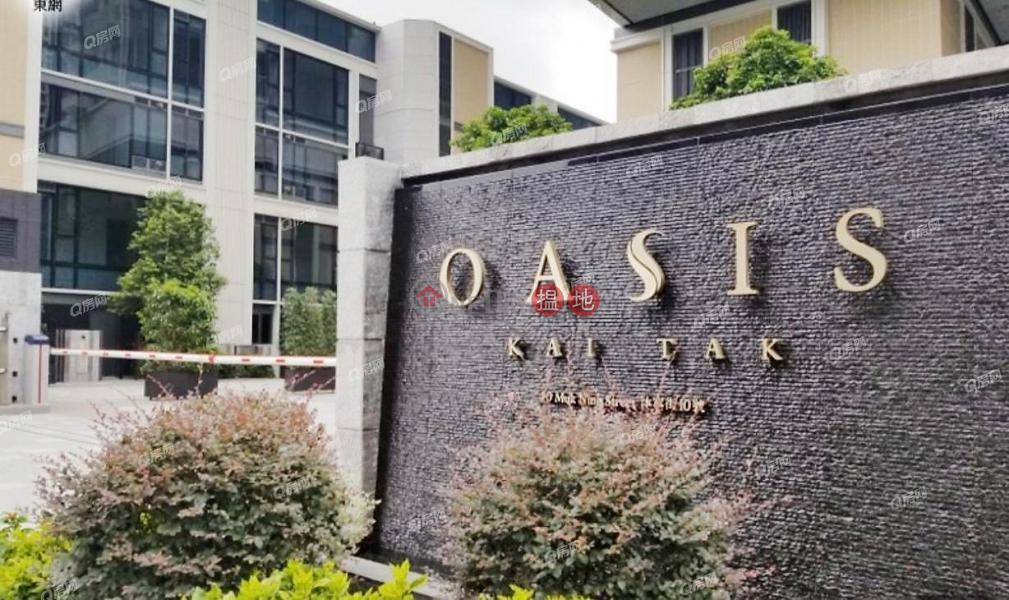 Oasis Kai Tak-低層住宅-出租樓盤HK$ 20,000/ 月