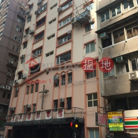29-31 Caine Road,Central, Hong Kong Island