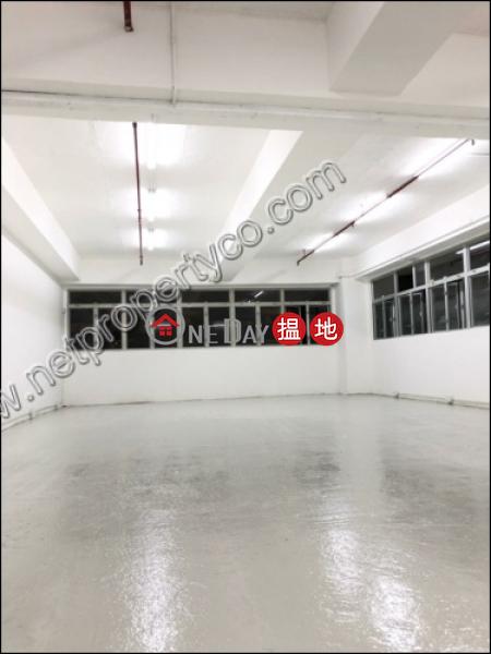 同德大廈|屯門同德工業大廈(Cot-tack Industrial Building)出租樓盤 (A061052)