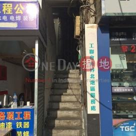 San Fung Avenue 29,Sheung Shui, New Territories