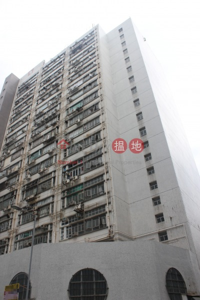 華麗工業中心 (Wah Lai Industrial Centre) 火炭|搵地(OneDay)(3)