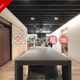 香港仔開放式筍盤出售|住宅單位|利群商業大廈(ABBA Commercial Building)出售樓盤 (EVHK44011)_3
