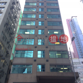 Stag Building,Central, Hong Kong Island
