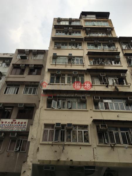 基隆街211號 (211 Ki Lung Street) 深水埗|搵地(OneDay)(1)
