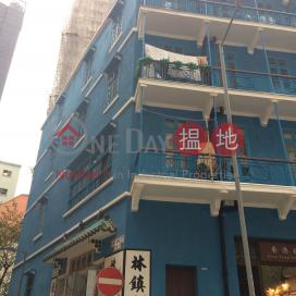 72 Stone Nullah Lane,Wan Chai, Hong Kong Island