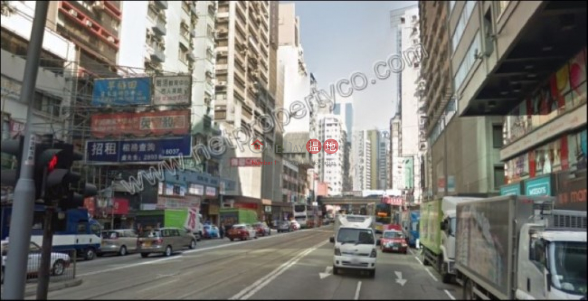 Property Search Hong Kong | OneDay | Office / Commercial Property | Rental Listings, Shop for Lease in Wan Chai District