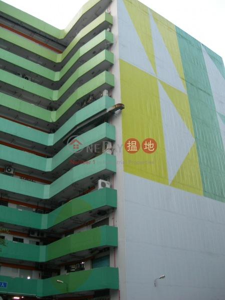 宏昌工廠大廈 (Wang Cheong Factory Estate) 長沙灣|搵地(OneDay)(4)