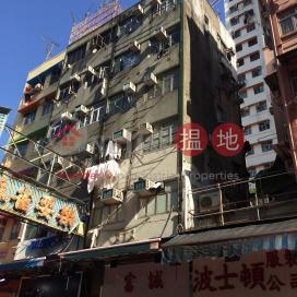 Cheong Shing Building|昌盛樓