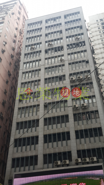 Kuo Wah Building | Middle | Office / Commercial Property, Rental Listings, HK$ 15,000/ month