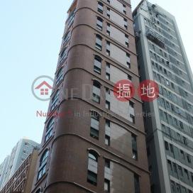 Fung Sang Trading Building|豐生貿易大廈