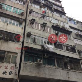 新填地街610號,太子, 九龍