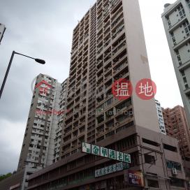 Cambridge Court,Ho Man Tin, Kowloon