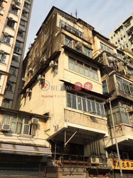 312 Tung Chau Street (312 Tung Chau Street) Sham Shui Po|搵地(OneDay)(1)