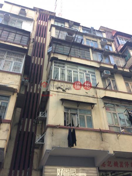 623 Fuk Wa Street (623 Fuk Wa Street) Cheung Sha Wan|搵地(OneDay)(1)
