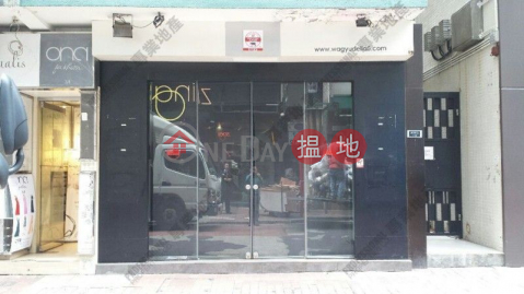 YIU WA STREET|Wan Chai District31 Yiu Wa Street(31 Yiu Wa Street)Rental Listings (11B0000102)_0