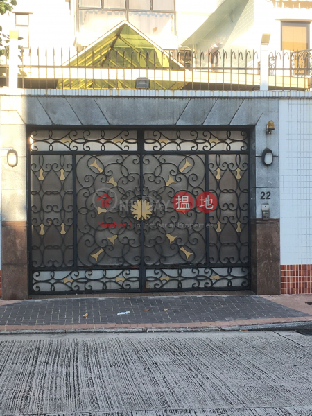22 CUMBERLAND ROAD (22 CUMBERLAND ROAD) Kowloon Tong|搵地(OneDay)(2)