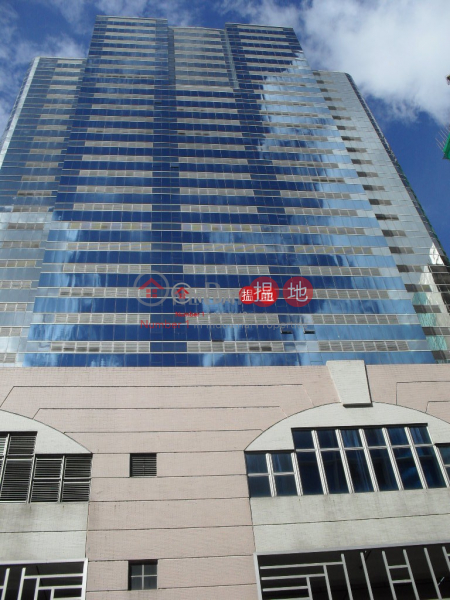 Property Search Hong Kong | OneDay | Office / Commercial Property, Rental Listings | 1 HUNG TO RD