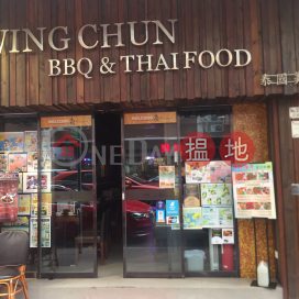 226A Fa Yuen Street|花園街226A號