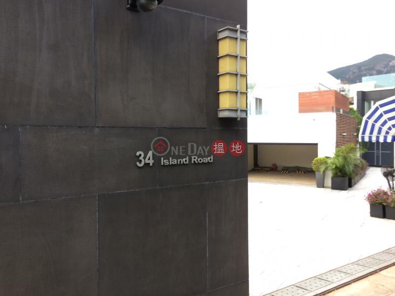 34 Island Road (34 Island Road) Deep Water Bay|搵地(OneDay)(1)