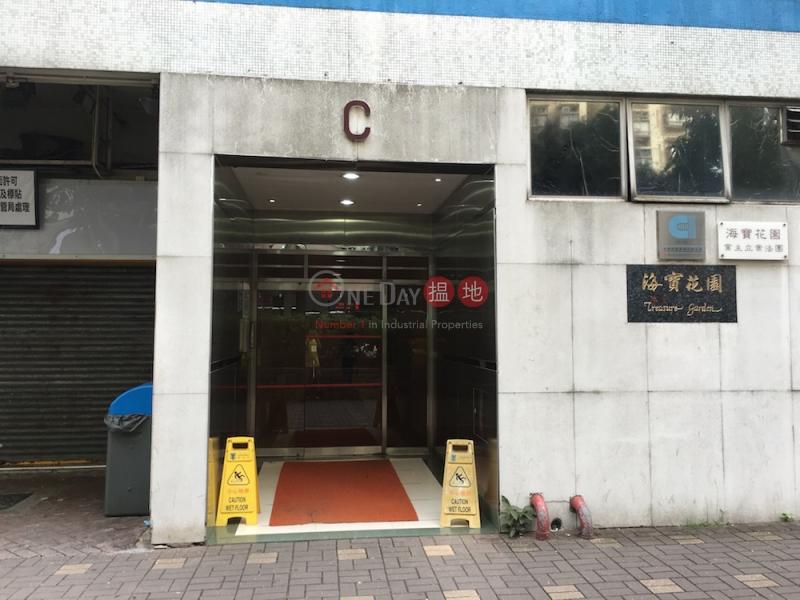 Block C Treasure Garden (Block C Treasure Garden) Tai Po 搵地(OneDay)(2)
