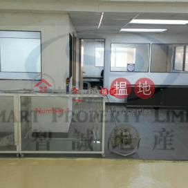 TOP KWAI CHUNG VERY NICE OFFICE PLUS WAREHOUSE