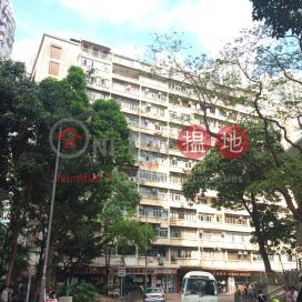 太吉樓,鰂魚涌, 香港島