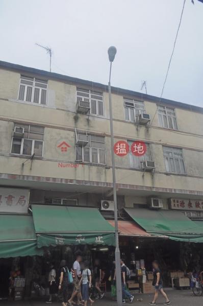 Tsun Fu Street 2 (Tsun Fu Street 2) Sheung Shui|搵地(OneDay)(2)