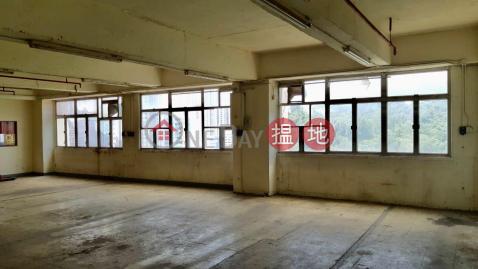 葵涌 - 同形工業大廈 - 唔洗8蚊呎 全包 有窗開揚貨倉 即租即用|同珍工業大廈(Tung Chun Industrial Building)出租樓盤 (00118292)_0