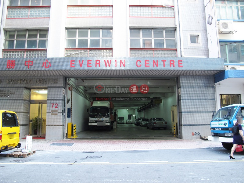Everwin Centre (Everwin Centre) Kwun Tong|搵地(OneDay)(3)