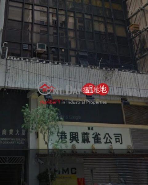 恆發商業大廈|灣仔區恒發商業大廈(Henfa Commercial Building)出售樓盤 (chanc-05244)
